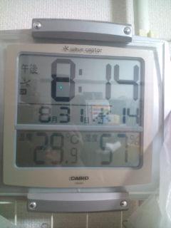 朝晩、涼しくなりました。