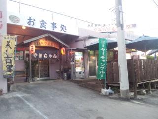 沖縄1日目(*^-^)ノ