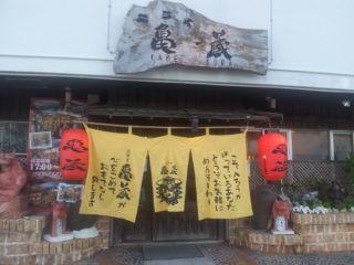 沖縄2日目(^_^)/~